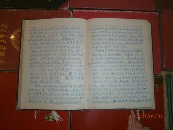 CHINESE BIBLE4