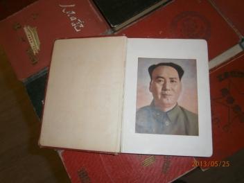 CHINESE BIBLE 3
